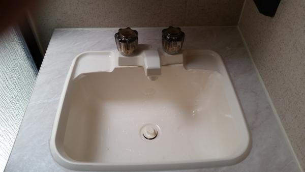 Sink before the change